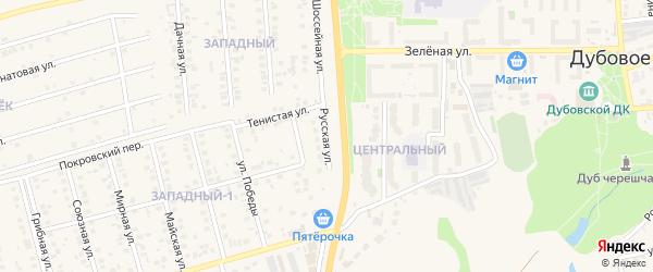 Русская улица на карте поселка Дубового с номерами домов