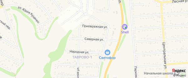 Северная улица на карте Таврово 1-й микрорайона с номерами домов