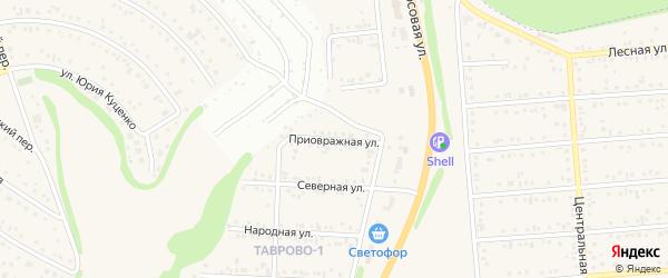Приовражная улица на карте Таврово 1-й микрорайона с номерами домов