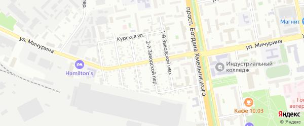 Заводской 2-й переулок на карте Белгорода с номерами домов