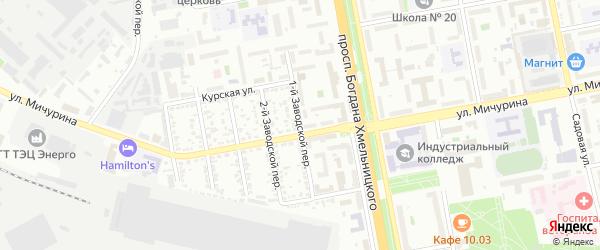 Заводской 1-й переулок на карте Белгорода с номерами домов