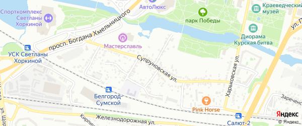Супруновская улица на карте Белгорода с номерами домов
