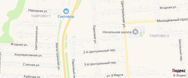 Центральный 1-й переулок на карте Таврово 2-й микрорайона с номерами домов