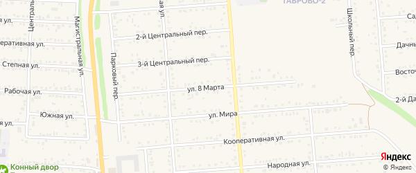 Улица 8 Марта на карте Таврово 2-й микрорайона с номерами домов