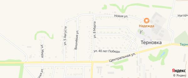 Улица 8 Марта на карте села Терновки с номерами домов