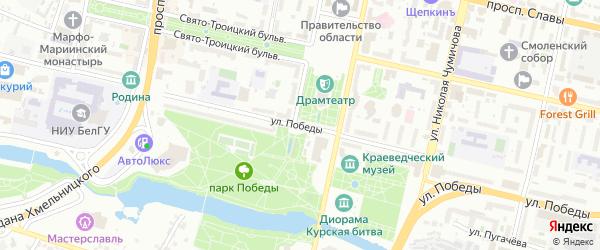 Улица Победы на карте Белгорода с номерами домов