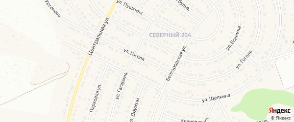 Улица Гоголя на карте Северного поселка с номерами домов