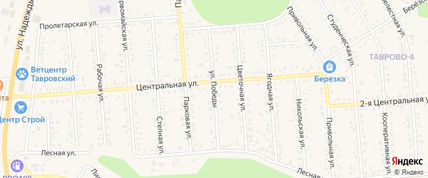 Улица Победы на карте Таврово 4-й микрорайона с номерами домов