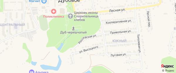Российская улица на карте поселка Дубового с номерами домов