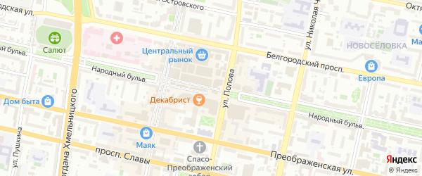 Народный бульвар на карте Белгорода с номерами домов
