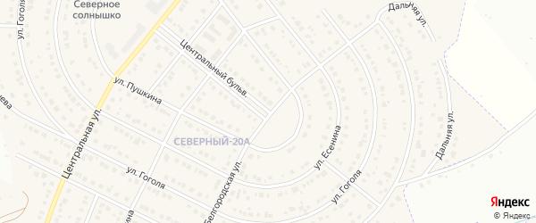 Центральный бульвар на карте Северного поселка с номерами домов