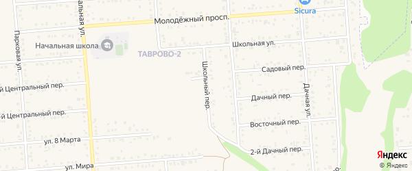 Школьный переулок на карте Таврово 2-й микрорайона с номерами домов