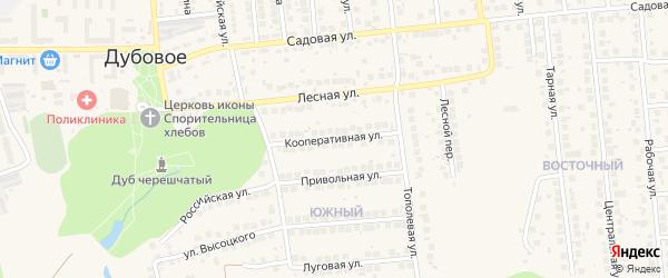 Кооперативная улица на карте поселка Дубового с номерами домов