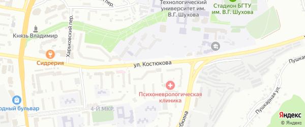 Улица Костюкова на карте Белгорода с номерами домов