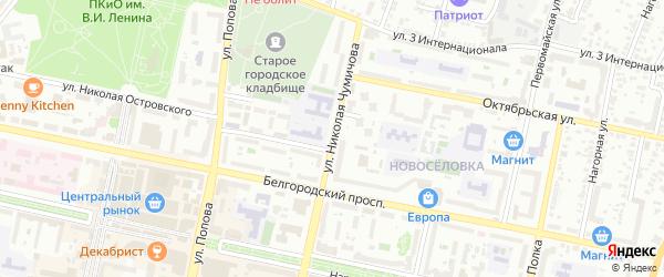 Улица Николая Чумичова на карте Белгорода с номерами домов