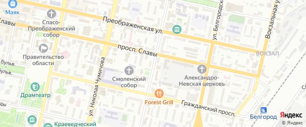 Улица Князя Трубецкого на карте Белгорода с номерами домов