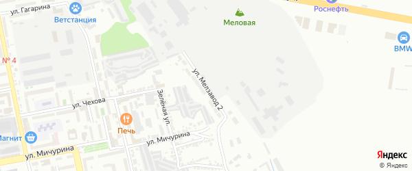 Улица Мелзавод-2 на карте Белгорода с номерами домов