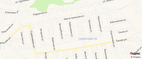 Рябиновая улица на карте Северного поселка с номерами домов