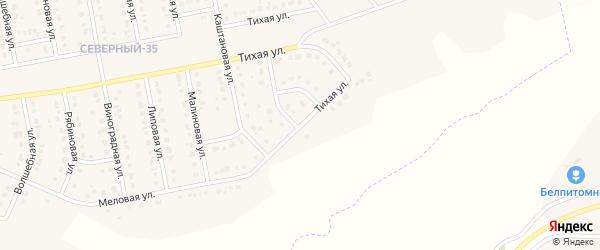 Тихая улица на карте Северного поселка с номерами домов