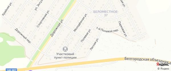 Полевая улица на карте Северного поселка с номерами домов