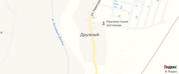 Улица Николая Беседина на карте Дружного хутора с номерами домов