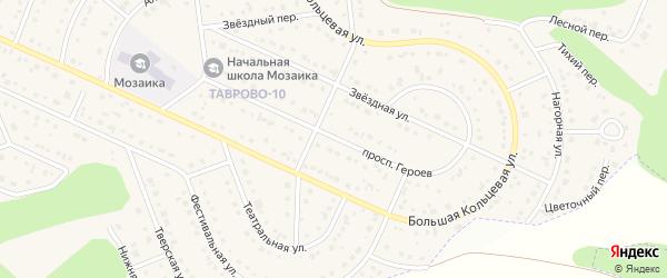 Проспект Героев на карте Таврово 10-й микрорайона с номерами домов