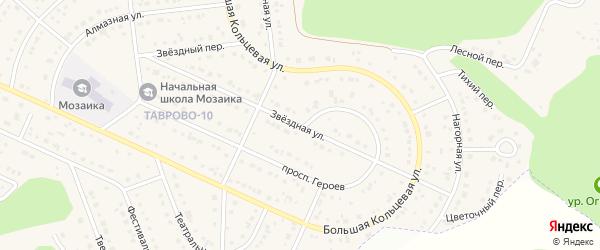 Звездная улица на карте Таврово 10-й микрорайона с номерами домов