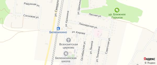 Улица Кирова на карте села Беленихино с номерами домов