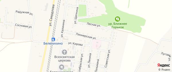 Пионерская улица на карте села Беленихино с номерами домов