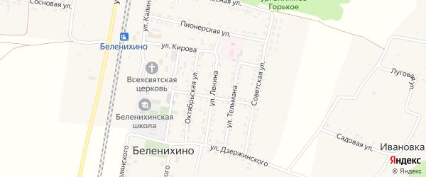 Улица Ленина на карте села Беленихино с номерами домов