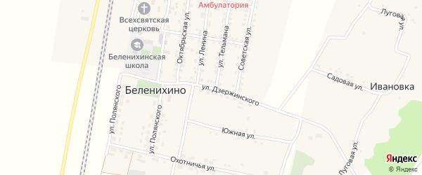 Улица Дзержинского на карте села Беленихино с номерами домов