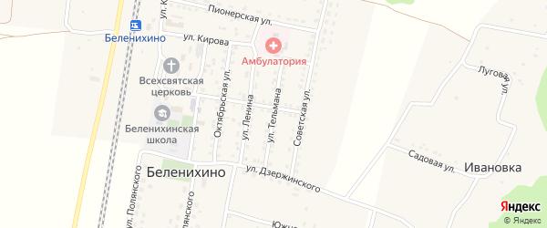 Улица Тельмана на карте села Беленихино с номерами домов