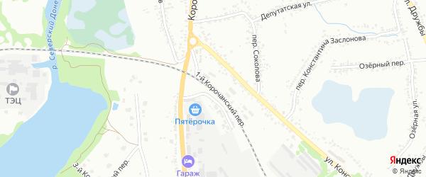 Корочанский 1-й переулок на карте Белгорода с номерами домов