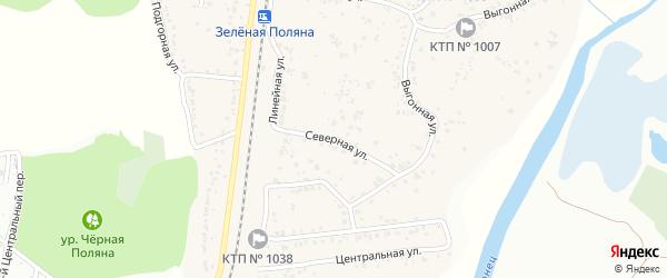 Северная улица на карте села Зеленой Поляны с номерами домов