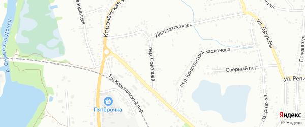 Переулок Соколова на карте Белгорода с номерами домов