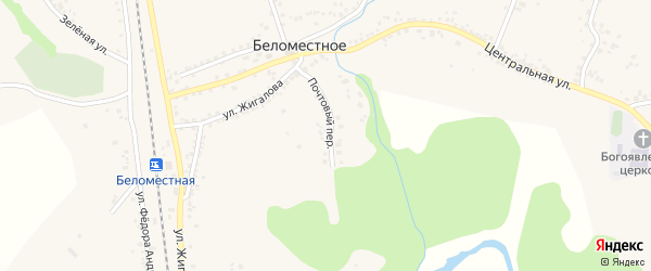 Улица А.Андросова на карте Беломестного села с номерами домов
