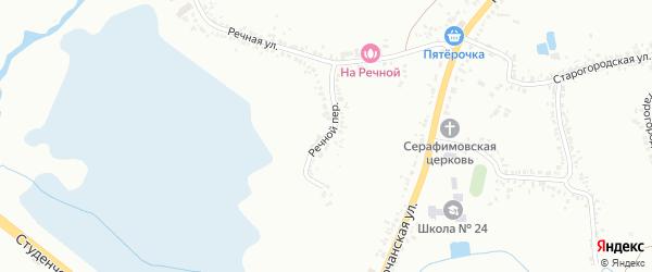 Речной переулок на карте Белгорода с номерами домов