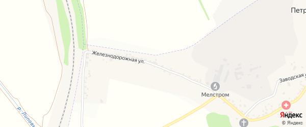 Железнодорожная улица на карте села Петропавловки с номерами домов