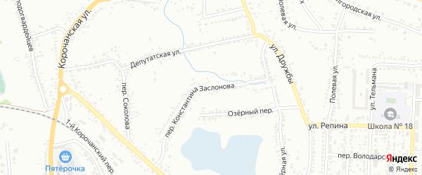 Переулок Константина Заслонова на карте Белгорода с номерами домов