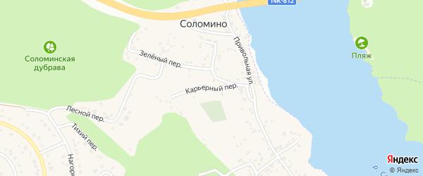 Карьерный переулок на карте села Соломино с номерами домов