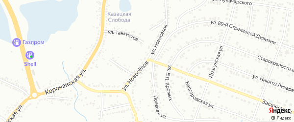 Улица Новоселов на карте Белгорода с номерами домов