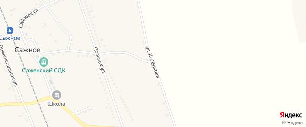 Улица Косенкова на карте поселка Сажного с номерами домов