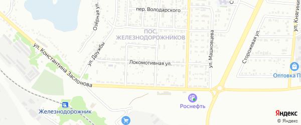 Локомотивная улица на карте Белгорода с номерами домов