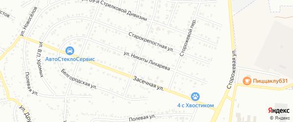 Улица Никиты Лихарева на карте Белгорода с номерами домов