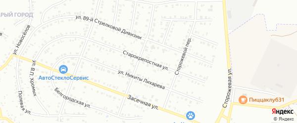 Старокрепостная улица на карте Белгорода с номерами домов