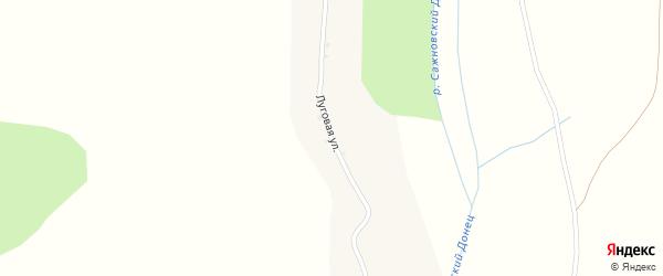 Луговая улица на карте села Озерово с номерами домов
