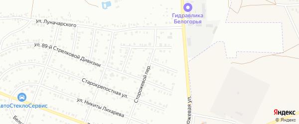 Порубежный 1-й переулок на карте Белгорода с номерами домов