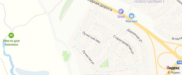 Лучистый переулок на карте Новосадового поселка с номерами домов