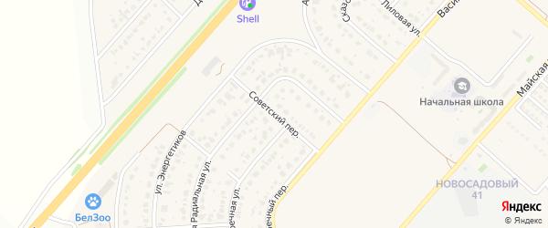 Советский переулок на карте Новосадового поселка с номерами домов