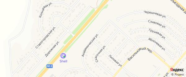 Академическая улица на карте Новосадового поселка с номерами домов